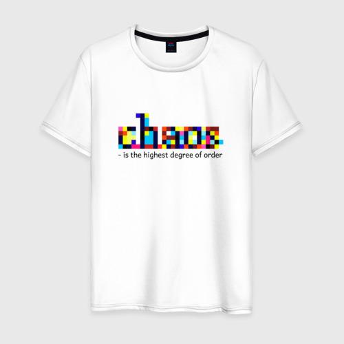 Мужская футболка хлопок Хаос - высшая степень порядка