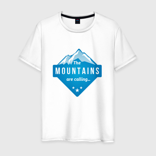 Мужская футболка хлопок Горы зовут