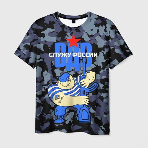 Мужская футболка 3D Служу России, ВДВ