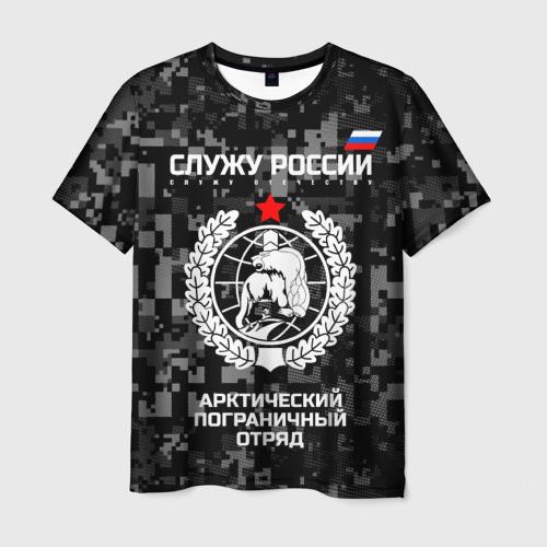 Мужская футболка 3D Служу России, арктический пограничный отряд