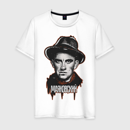 Мужская футболка хлопок Маяковский