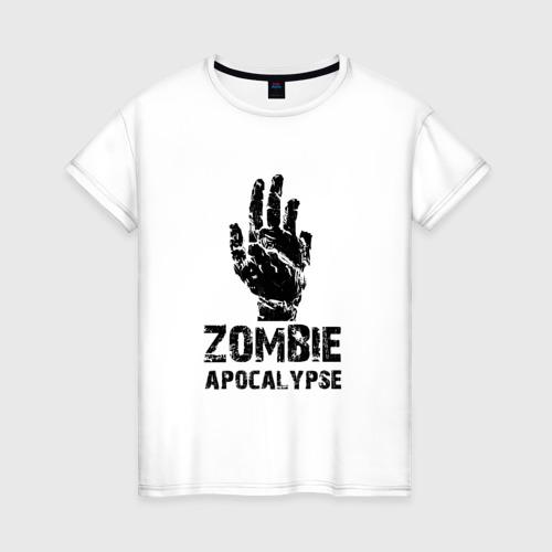 Женская футболка хлопок Зомби Апокалипсис