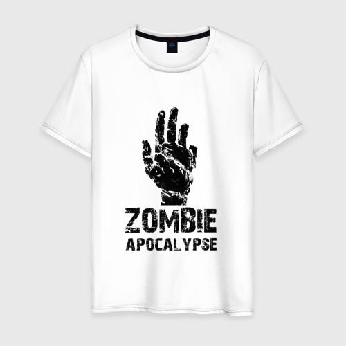 Мужская футболка хлопок Зомби Апокалипсис