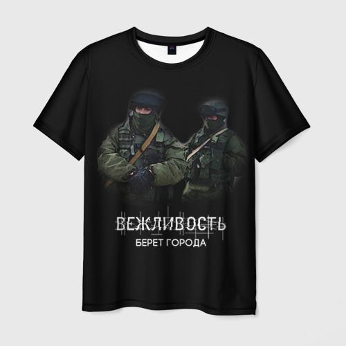 Мужская футболка 3D Вежливые люди 7