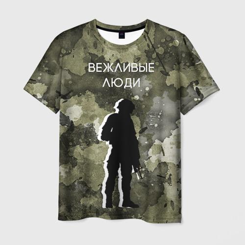 Мужская футболка 3D Вежливые люди 2