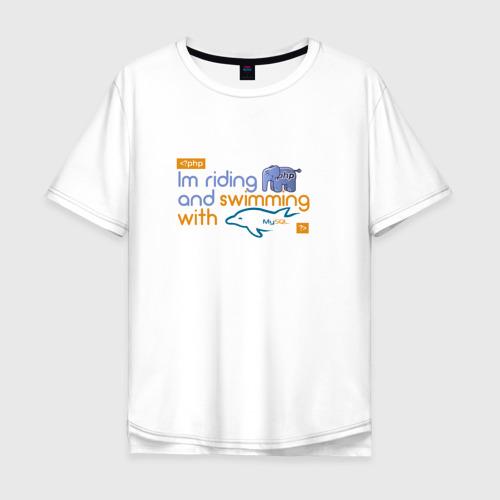 Мужская футболка хлопок Oversize PHP-3