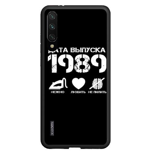 Чехол для Xiaomi Redmi Mi A3 Дата выпуска 1989
