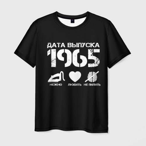 Мужская футболка 3D Дата выпуска 1965