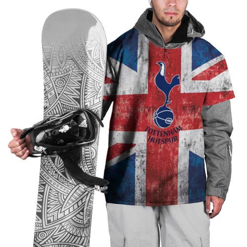 Накидка на куртку 3D Tottenham №1!