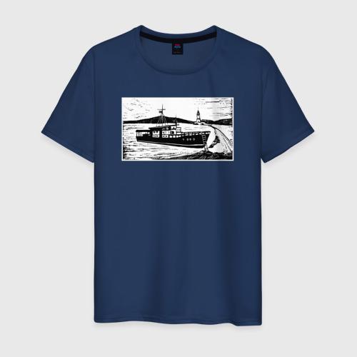 Мужская футболка хлопок Владивосток