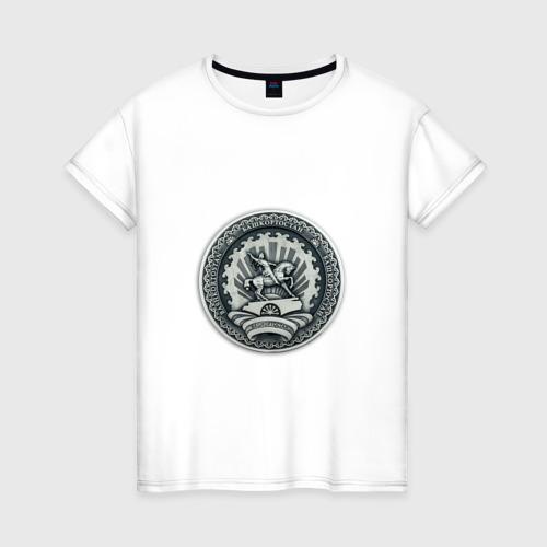 Женская футболка хлопок Герб Башкортостана