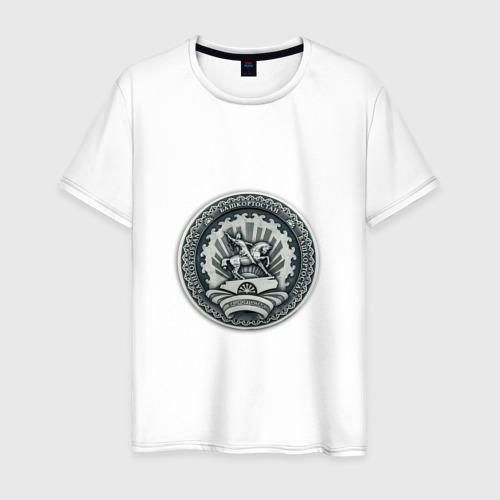 Мужская футболка хлопок Герб Башкортостана