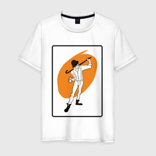 Мужская футболка хлопок Заводной апельсин