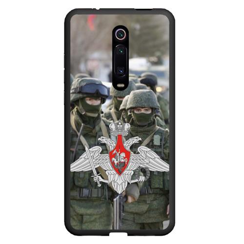 Чехол для Xiaomi Redmi Mi 9T Вежливые люди