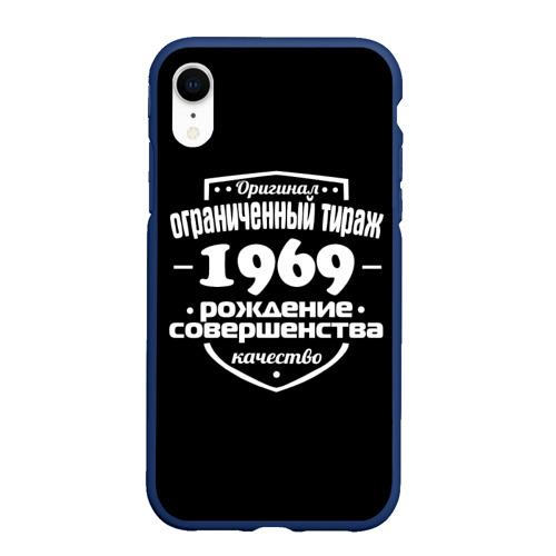 Чехол для iPhone XR матовый Рождение совершенства 1969