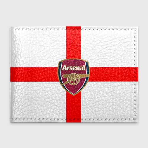 Обложка для студенческого билета Арсенал