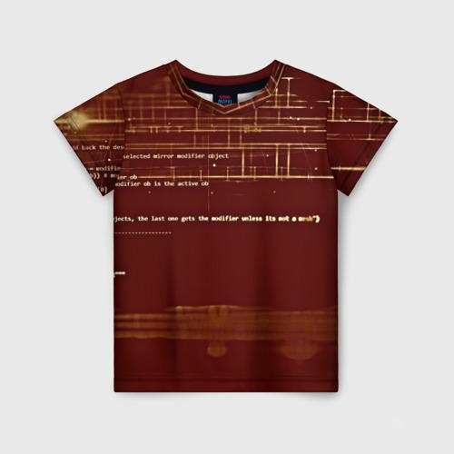 Детская футболка 3D Программный код