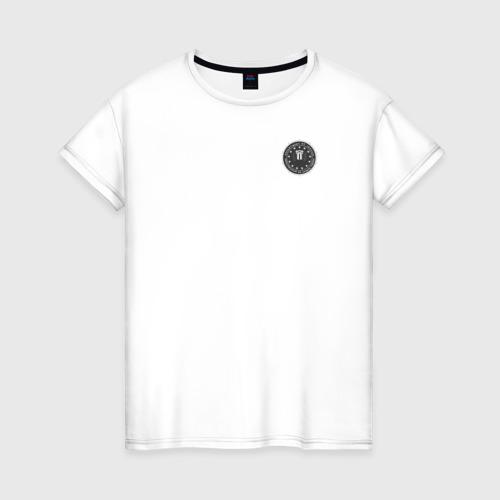 Женская футболка хлопок ФБР