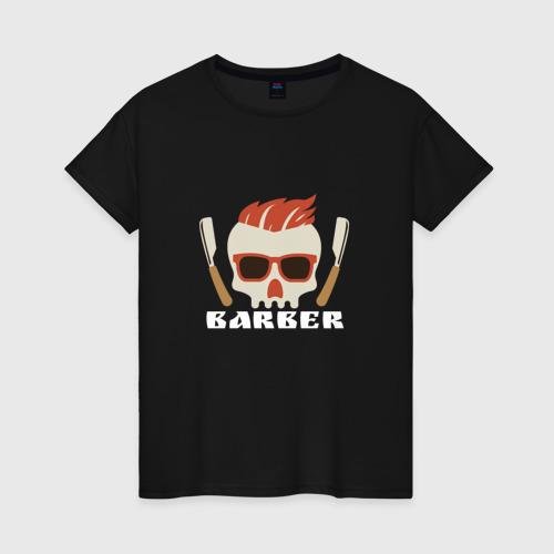 Женская футболка хлопок BARBER Барбер