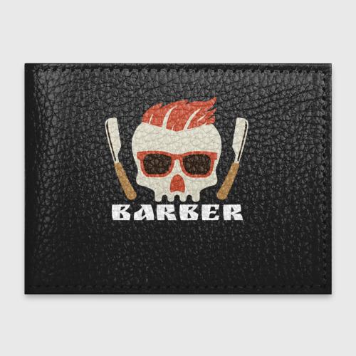 Обложка для студенческого билета BARBER Барбер