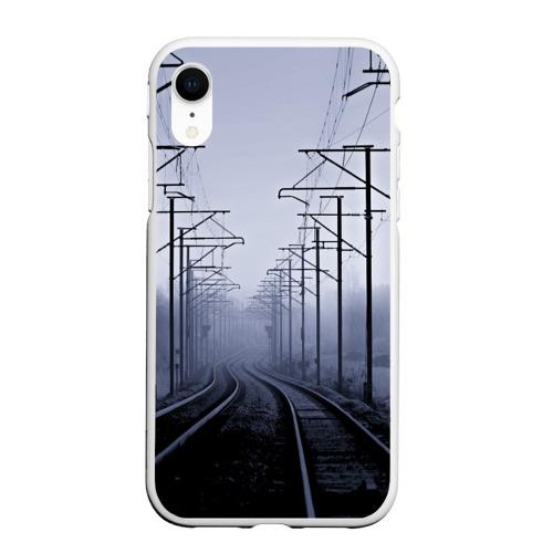 Чехол для iPhone XR матовый Туманная дорога