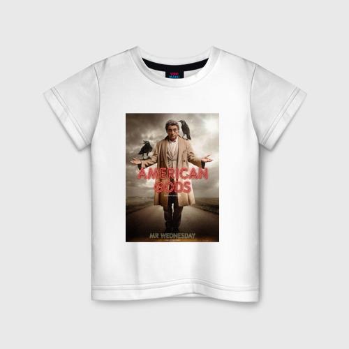 Детская футболка хлопок Американские Боги 1