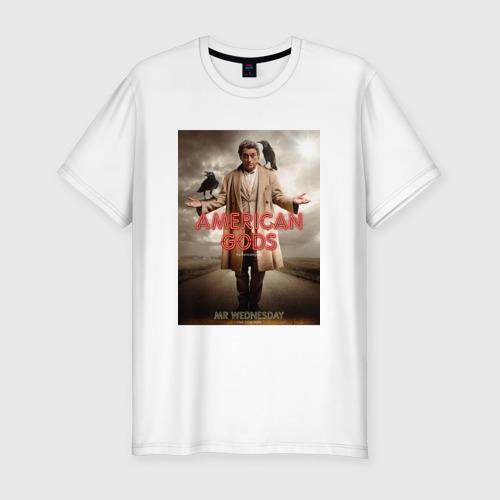 Мужская футболка хлопок Slim Американские Боги 1