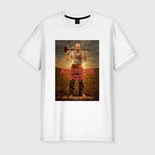 Мужская футболка хлопок Slim Американские Боги 5