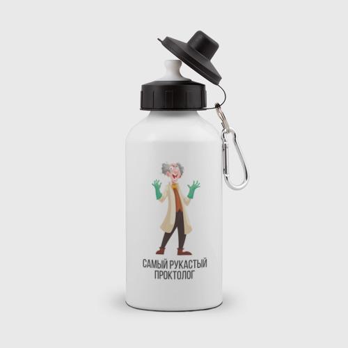 Бутылка спортивная Проктолог