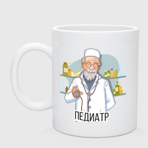 Кружка керамическая Педиатр