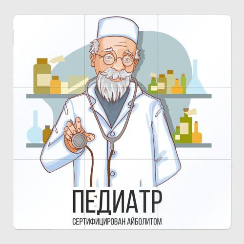 Магнитный плакат 3Х3 Педиатр