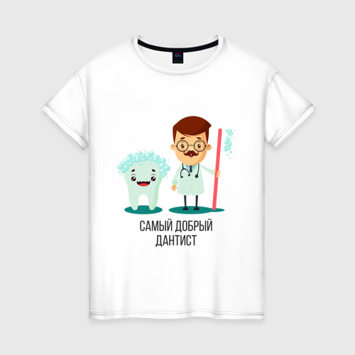 Женская футболка хлопок Дантист