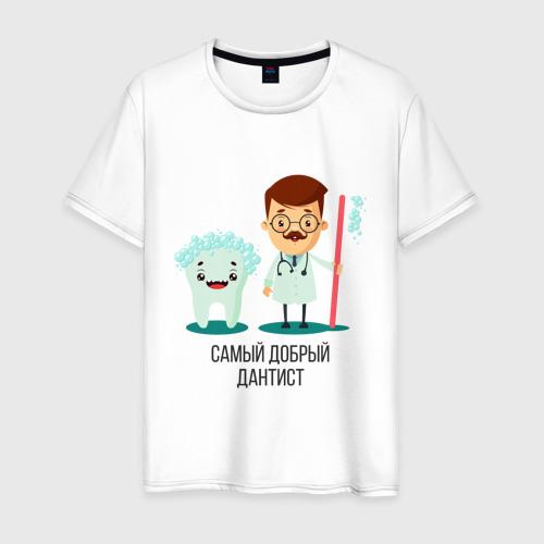 Мужская футболка хлопок Дантист