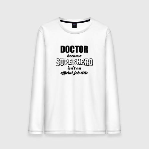 Мужской лонгслив хлопок Доктор 1