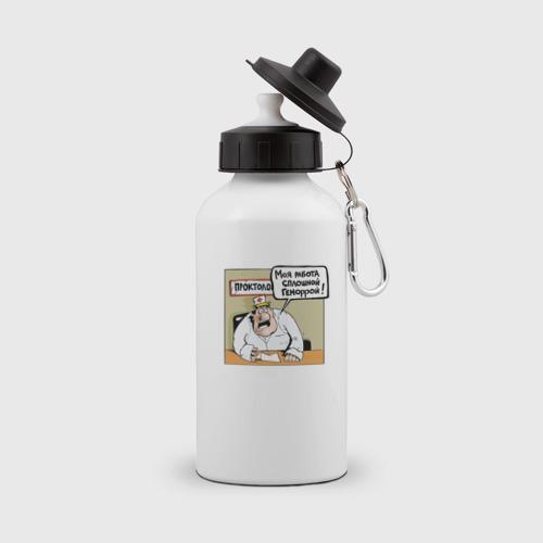 Бутылка спортивная Проктолог 1