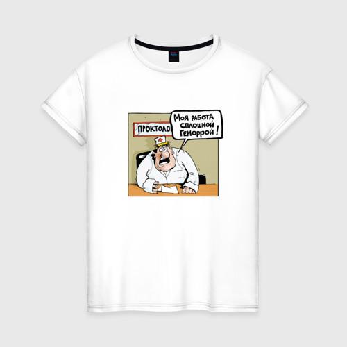 Женская футболка хлопок Проктолог 1