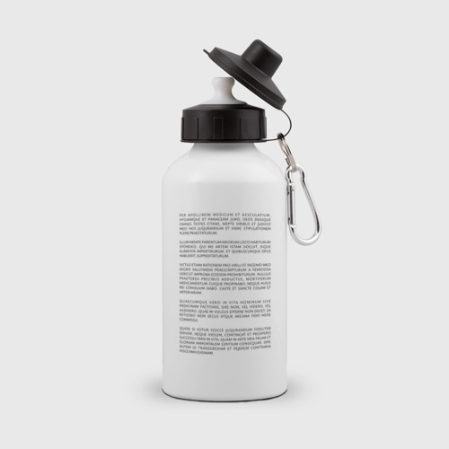 Бутылка спортивная Клятва Гиппократа