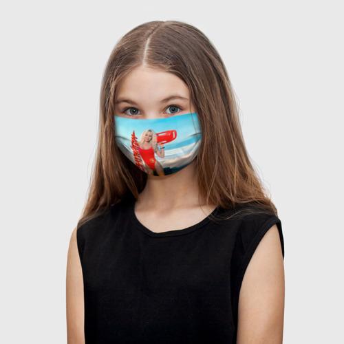 Детская маска (+5 фильтров) Baywatch Памела