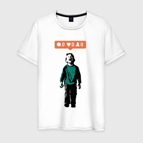 Мужская футболка хлопок ИГНОР