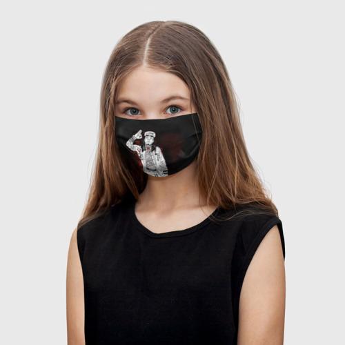 Детская маска (+5 фильтров) Lil Wayne 3