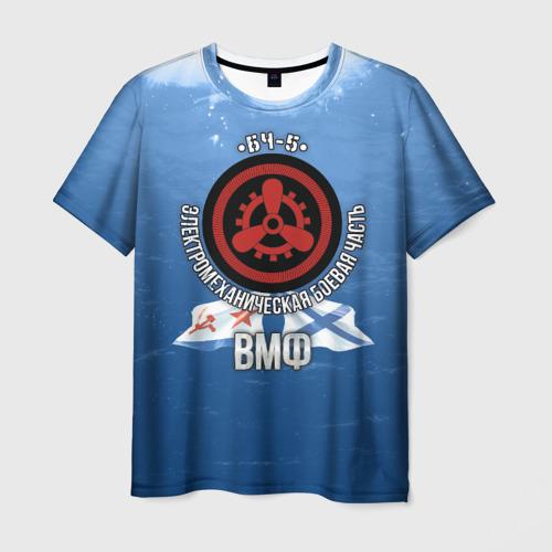 Мужская футболка 3D БЧ-5 Электромеханическая