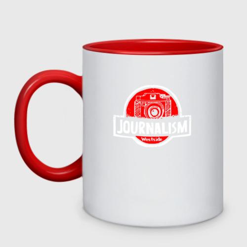 Кружка двухцветная Journalism