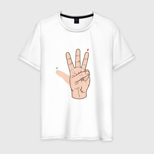 Мужская футболка хлопок Три пива