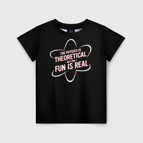 Детская футболка 3D Физика и веселье