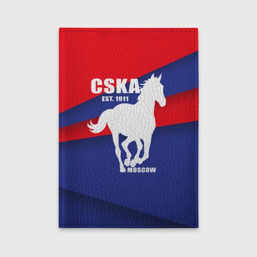 Обложка для автодокументов CSKA est. 1911