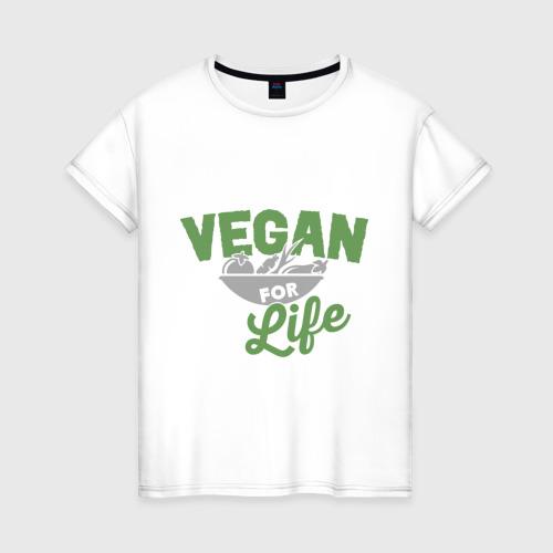 Женская футболка хлопок Vegan for Life