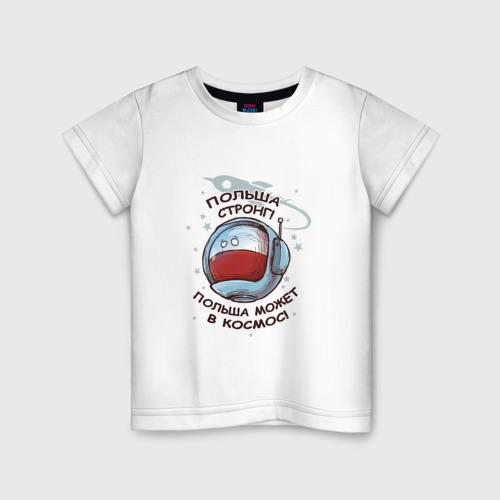 Детская футболка хлопок Польша стронг