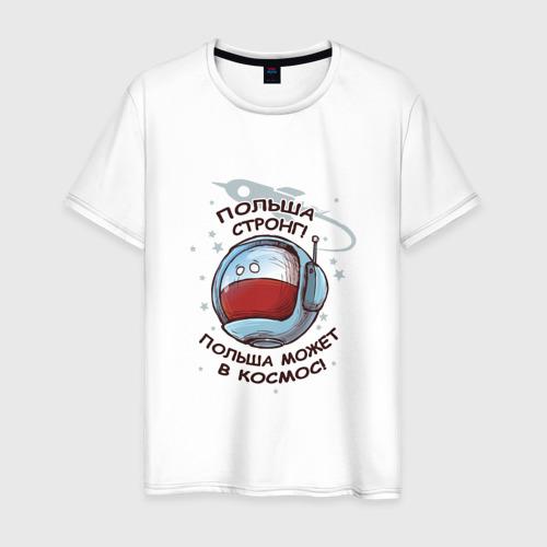 Мужская футболка хлопок Польша стронг