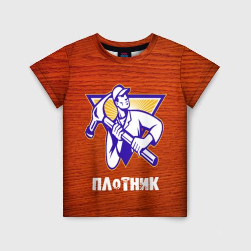 Детская футболка 3D Плотник