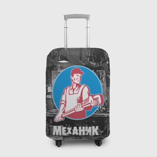 Чехол для чемодана 3D Механик